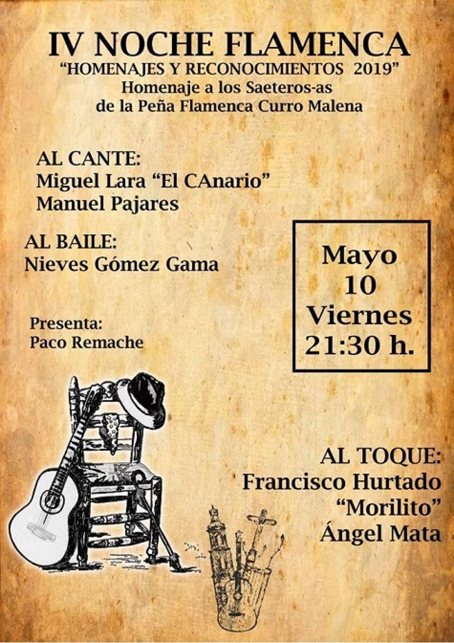 IV Noche de Homenajes de la Peña Flamenca Curro Malena